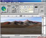 唐桶山3.jpg