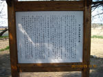 IMG_0006お伊勢の森.JPG