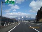 IMG_0153磐梯山.JPG