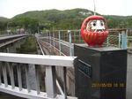 IMG_0588鼻高橋.JPG
