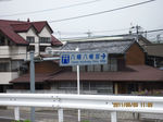IMG_0606八幡八幡宮.JPG