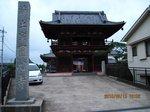 IMG_0681圓心寺.jpg
