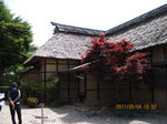 IMG_0701郡奉行役宅.JPG