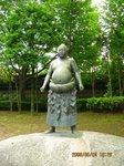 IMG_0939hitachiyama.JPG