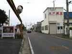 IMG_0978akebonomachi.JPG