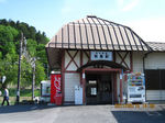 IMG_1098親鼻駅.JPG