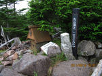 IMG_1884丸山.JPG