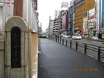 IMG_3062金山橋.jpg