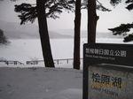 IMG_3878桧原湖.JPG