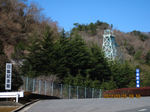 IMG_4066日鉱記念館.JPG