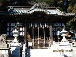 IMG_4139大甕神社.JPG