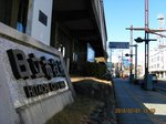 IMG_4171日立市役所.JPG