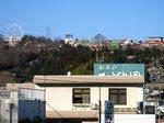 IMG_4174かみね公園.JPG