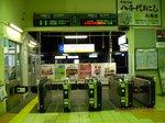 IMG_4219高萩駅.JPG