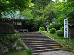IMG_4717大覚寺.JPG