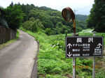 IMG_4803登山口.JPG