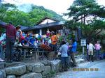 IMG_5342登山口.JPG