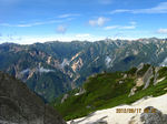 IMG_5520山.JPG