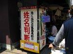 IMG_5568ヌード.jpg
