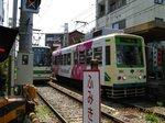 IMG_5593荒川線.jpg