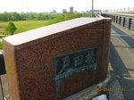 IMG_5721戸田橋.jpg