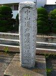 IMG_5767戸田渡船.jpg