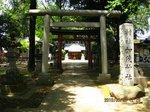 IMG_5919加茂神社.jpg