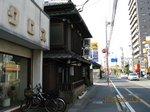 IMG_5961武村旅館.jpg