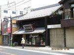 IMG_6057商店.jpg