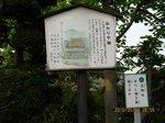 IMG_6234みかりや.jpg