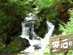 IMG_6255笠石の滝s.JPG