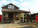 IMG_6323外川.JPG