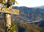 IMG_6673明山.JPG