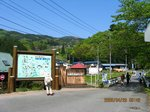 IMG_7267tozanguchi.jpg