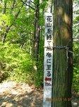 IMG_7403bunki.jpg