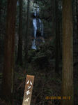 IMG_7592ハッチメ滝.JPG