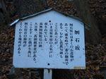 IMG_7596刎石坂.JPG
