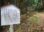 IMG_7654山中坂.JPG