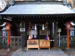 IMG_7691熊野神社.JPG