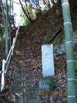 IMG_8164神社.JPG