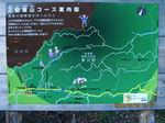 IMG_8293マップ.JPG