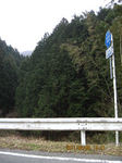 IMG_9069県道.JPG