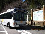 IMG_9691バス.JPG