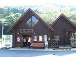 Img_0221袋田駅.jpg