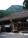 Img_0276大円地山荘.jpg
