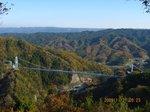 Img_1412吊り橋.jpg