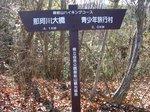 Img_2677道標.jpg