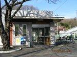 Img_4727竹沢駅.jpg
