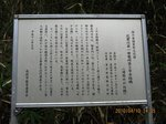 Img_5064水道橋説明.jpg