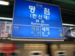 Img_5216Byeongjeom.jpg